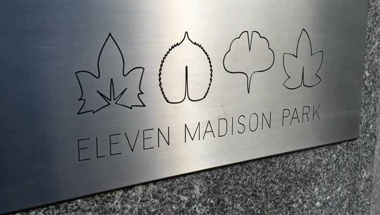 Das Logo von Daniel Humms Restaurant Eleven Madison Park.