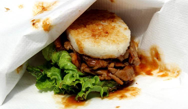 Der Reisburger von Yonekichi
