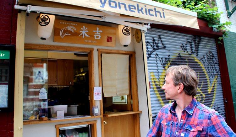 yonekichi-nyc