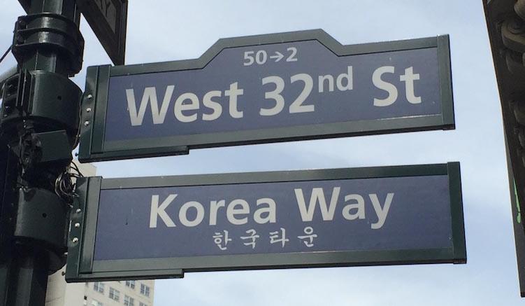 Koreatown on 32nd Street
