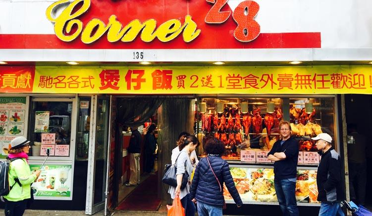 corner28